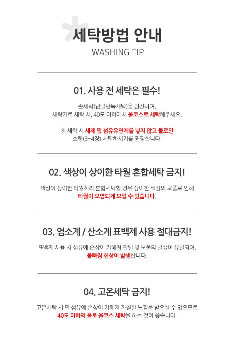 무한 화이트 핸드타올(1매) - 무한타월, 1,200원, 수건/타올, 세면타올